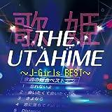 V.A - The Utahime J-Girls Best [Japan CD] DSKI-6811