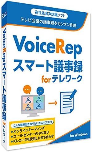 【2021年最新版】音声認識ソフトの人気おすすめランキング10選【テキスト化】のサムネイル画像