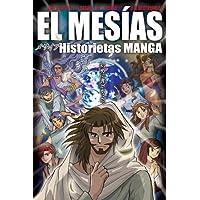 El Mesias Historietas Manga (Spanish Edition)