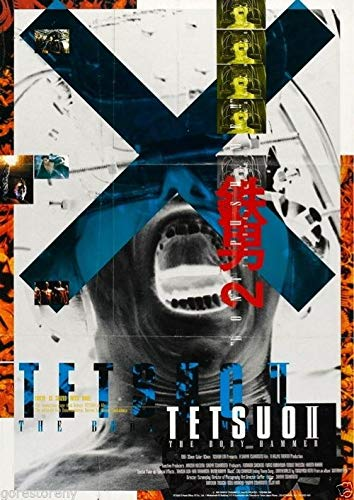 73816 Tetsuo II 2 Body Hammer Movie Japanese Iron Man Decor Wall 32x24 Poster Print (Tetsuo Ii Body Hammer)