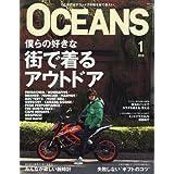 OCEANS 2018年1月号 小さい表紙画像