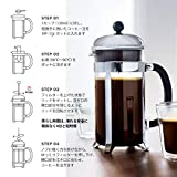Bodum Chambord French Press Coffee Maker, 1