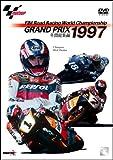 1997 GRAND PRIX ??????????????? [DVD]