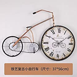 Y-Hui The Celeron G Garden Clock Table To Table Home Living Room Decorated In Muted Art Wall Clock, 12 Inch, Small Bicycle