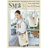 2017 30周年記念号 30th Anniversary 3way bag book トートバッグ