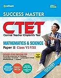 CTET Success Master Maths & Science Paper-II for Class VI-VIII