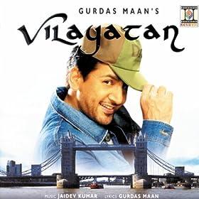 Amazon.com: Ishq Di Maari : Gurdas Maan: MP3 Downloads