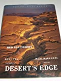 img - for Bi-ketseh ha-midbar: Kav ha-ofek, Hevel Elot (Desert's Edge, Skyline Eilot Region) (Hebrew and English Edition) book / textbook / text book