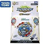 Takaratomy Beyblade Burst B-133 DX Starter Ace Dragon .St.Ch Zan