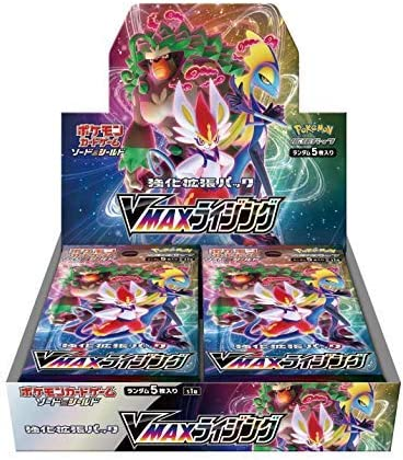 Pokemon Card Game Sword & Shield Enhanced Expansion Pack VMAX ...