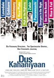 Dus Kahaniyaan (English subtitled)