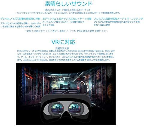 ASUS Prime H310-A LGA1151 (Intel 8th Gen) DDR4 HDMI VGA DVI H310 Micro ATX Motherboard by Asus (Image #6)