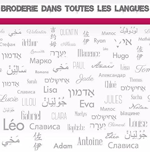 broderie gratuite dans toutes les langues Cape de bain b/éb/é personnalis/ée unie PERSONNALISABLE