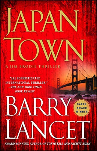 Japantown: A Thriller (A Jim Brodie Thriller Book 1) - Kindle