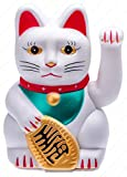 Battery Operated Feng Shui Lucky Cat Gold with Waving Arm, 5-Inches (High), White