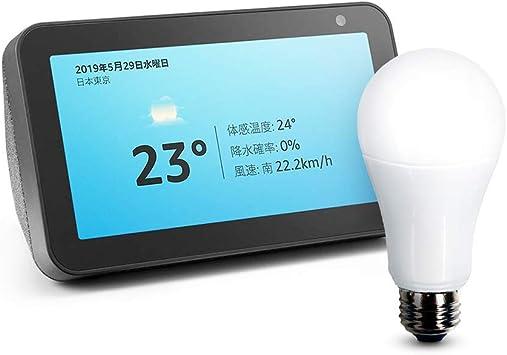 Echo Show 5 (エコーショー5) スクリーン付きスマートスピーカー with Alexa、チャコール + アイリスオーヤマ LED電球 E26 広配光 50形相当 調光 Alexa対応
