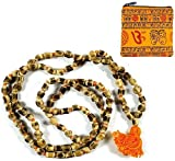 TULSI JAPA MALA w/ Om Zippered Mala Pouch ~ 108 Prayer Beads on Knotted String