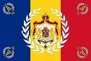 Romanian Army Flag - 1914 used model   Romanian Army Flag   landscape flag   0.06m²   0.65sqft   20x30cm   8x12in for Diplomat-Flags Car Flag Poles