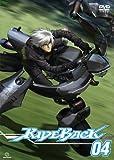 RIDEBACK 04 [DVD]