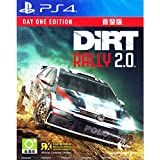 Dirt Rally 2.0 - Day One Edition , PS4