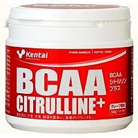 Kentai BCAA シトルリンプラス グレープ風味 188g