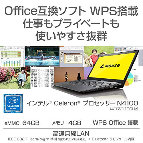 mouse ノートパソコン MB-BN24GC464SWZD Windows 10/Celeron/14インチ