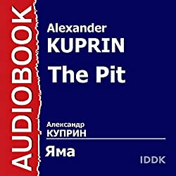 The Pit [Russian Edition]