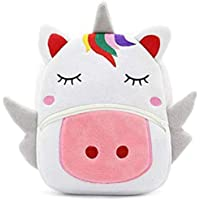 Niño lindo Unicornio Mochila Niña Niña Bolsa de peluche Animal de dibujos animados Preescolar Bolsa para 2-6 años Niños/Niñas (Unicornio)