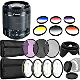 Cheap Canon EF-S 18-55mm f/3.5-5.6 IS STM Lens + 58mm Filter Kit + Macro Kit + Color Filter Kit + Tulip Lens Hood + Rear & Front Cap
