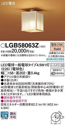 パナソニック LEDシーリングライト 40形 電球色 LGB58063Z 幅156×高さ156×奥行202(mm)  B01E2BL5FG