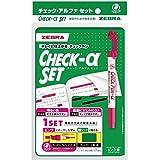 ゼブラ チェックペン アルファ セット ピンク/緑