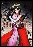 Animation - Cross Ange: Rondo Of Angels And Dragons (Tenshi To Ryu No Rondo) Vol.7 (DVD+CD) [Japan DVD] KIBA-92166