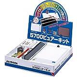 HAKUBA 5700ビュアーキット PLV-5700S