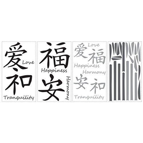 Lunarland Love Harmony Tranquility Happiness 42 BiG Wall Decals Asian inspired Sticker (Asian Wall Decals)