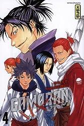 Gamaran. tome 4 de Nakamaru. Yosuke (2013) Relié