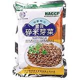 宜宾碎米芽菜Yi Bin Sui Mi Ya CAI - YiBin SuiMiYaCai - Dried Vegetable, 8.1oz (230g)