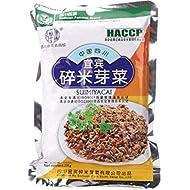 Yi Bin Sui Mi Ya Cai - YiBin SuiMiYaCai - Dried Vegetable, 8.1oz (230g)