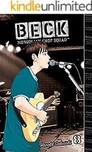 BECK Vol. 8 (comiXology Originals)