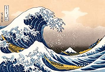 Amazon.com: 1art1 Katsushika Hokusai Poster Photo Wallpaper - The ...