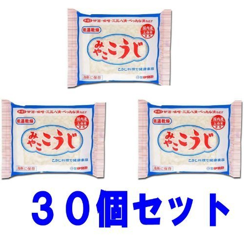 Iseso MIYAKO KOJI Japan rice wine yeast mother square 200 grams × 30 packets