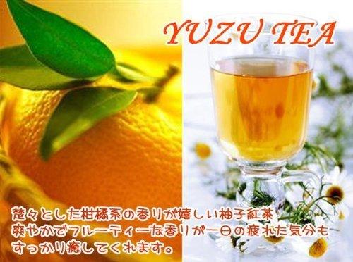 [Fruit tea] Yuzu tea ''citron tea'' (1000g) [for business] by Shops Tees clover tea (Image #1)