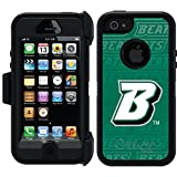 Coveroo Defender Series Case for iPhone 5 - Retail Packaging - University (A-J)