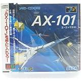 AX101 MCD 【メガドライブ】