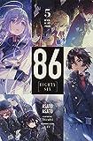 86--EIGHTY-SIX, Vol. 5 (light novel): Death, Be Not