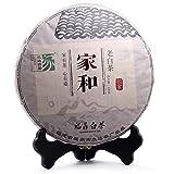 Lida 357g 2012yr Jia He Old White Peony Tea Cake China Tea Slimming Tea Food
