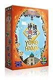 Tasty Minstrel Games Yokohama Board Game