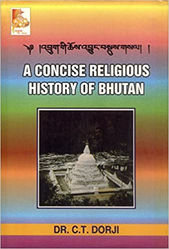 Dorji Concise Religious History cover art