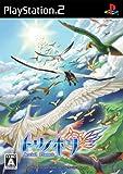 トリノホシ ~Aerial Planet~ (スペシャルサウンドCD「Planet Symphonia」同梱)