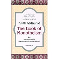 Kitab At-Tauhid - The Book of Monotheismr:Darussalam-*Indian Printed BEST Quality www.Islamhouse.in (+91 9945744117)