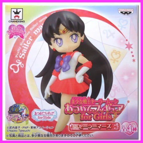SUPER RARE Sailor Moon 20th Atsumete Figure Doll for Girls MARS Kawaii JAPAN